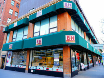 Electronics and Gadgets in New York BH